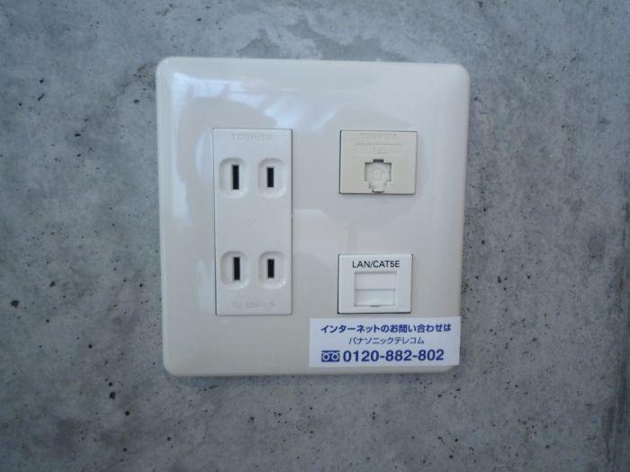 ケーブル接続すれば無料でネットにつなげます!