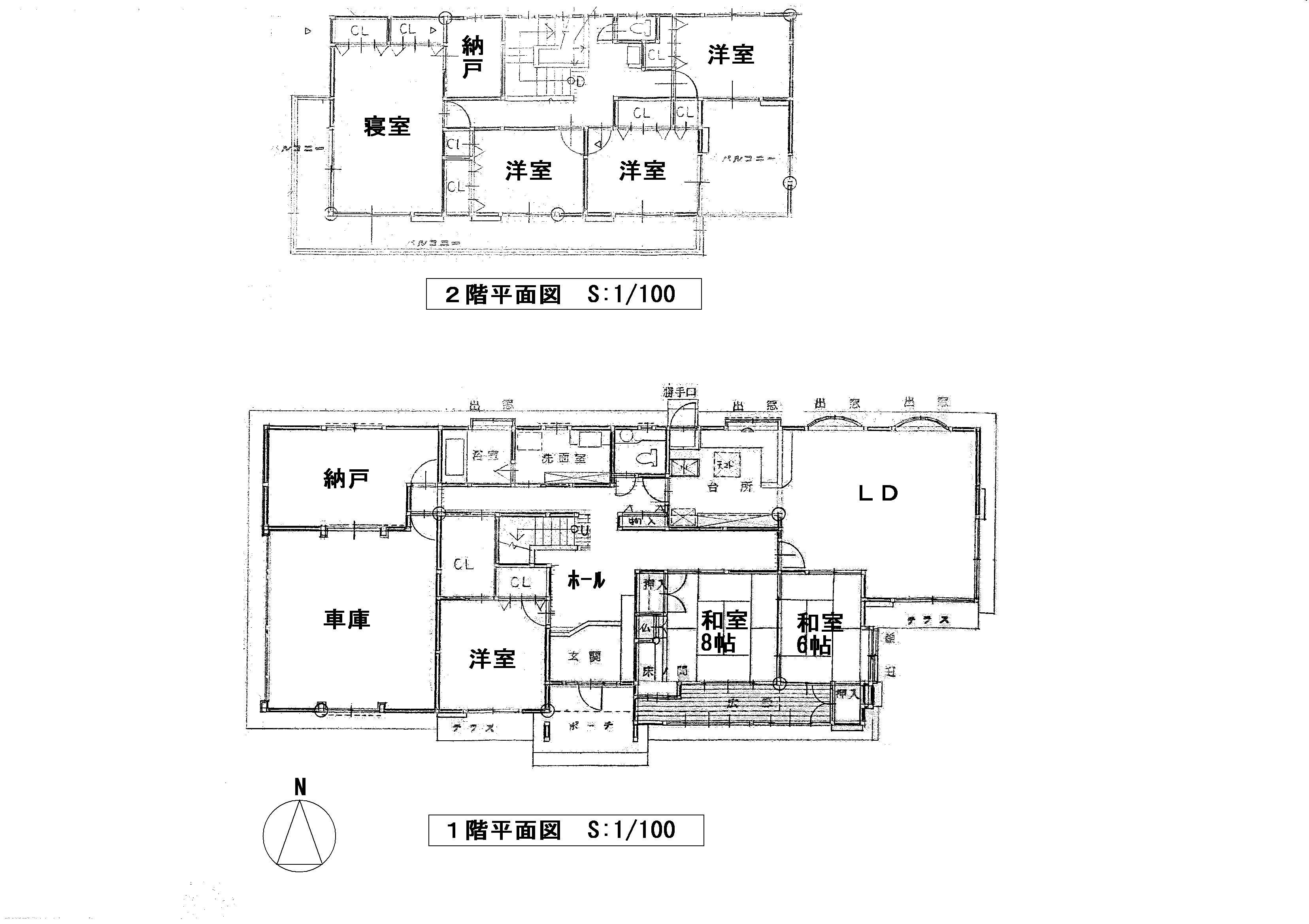 7LDK+S(86坪)