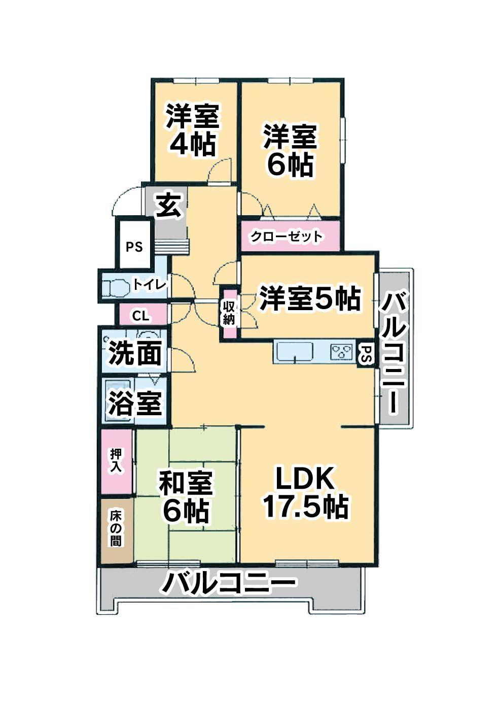 5DK⇒4LDKにリノベーション!3面採光角部屋!!