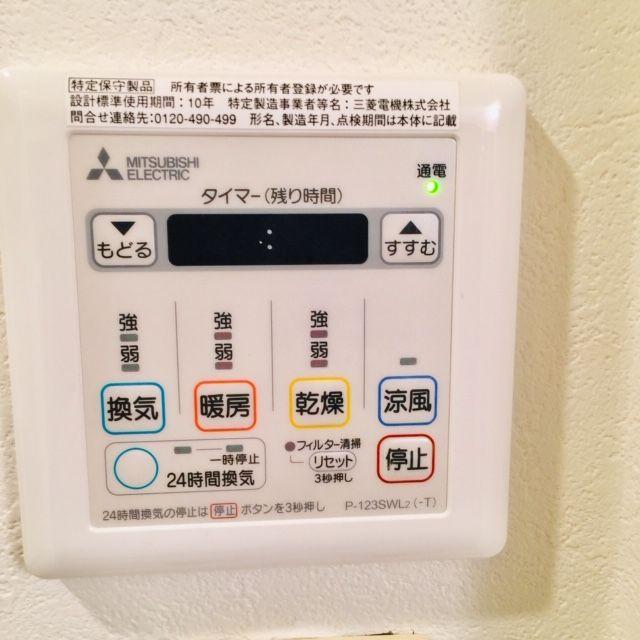 乾燥暖房機能付き!