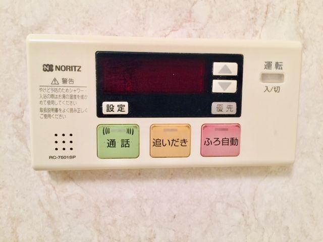 浴室給湯器追炊き付きのタッチパネル!!